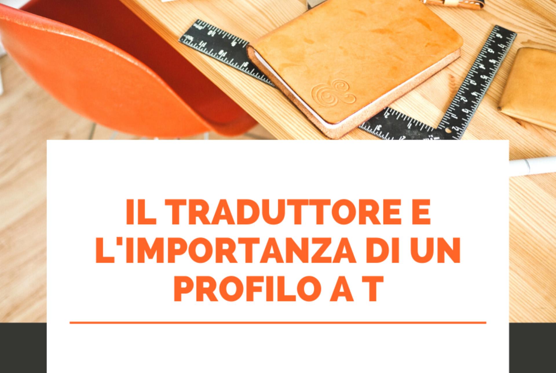 """Il Traduttore E L'importanza Di Un """"profilo A T"""""""
